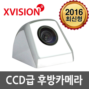 엑스비전 후방카메라/ca500/국산정품칩셋/4종칼라 후방카메라, 가니쉬크롬, 1