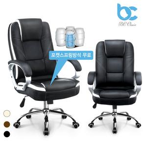 의자왕 BT5 사무용 의자, 블랙